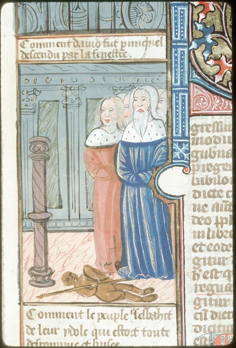 Tours, Bibl. mun., ms. 0052, f. 184v - vue 4