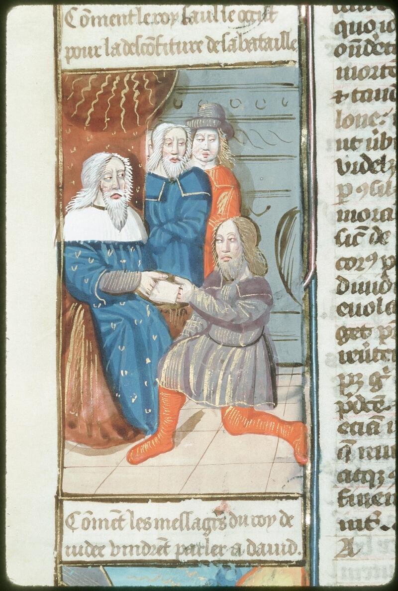 Tours, Bibl. mun., ms. 0052, f. 266v - vue 3