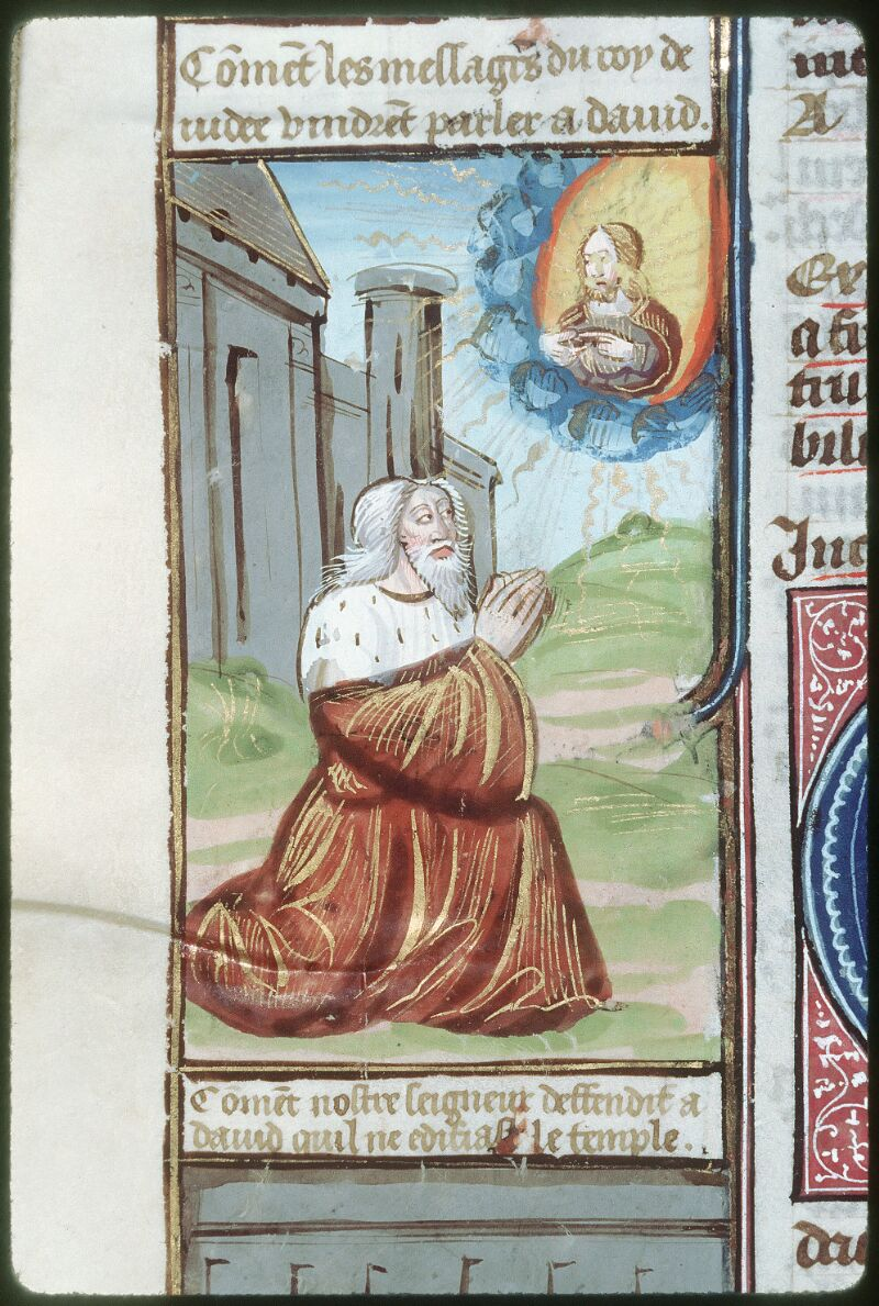 Tours, Bibl. mun., ms. 0052, f. 266v - vue 4