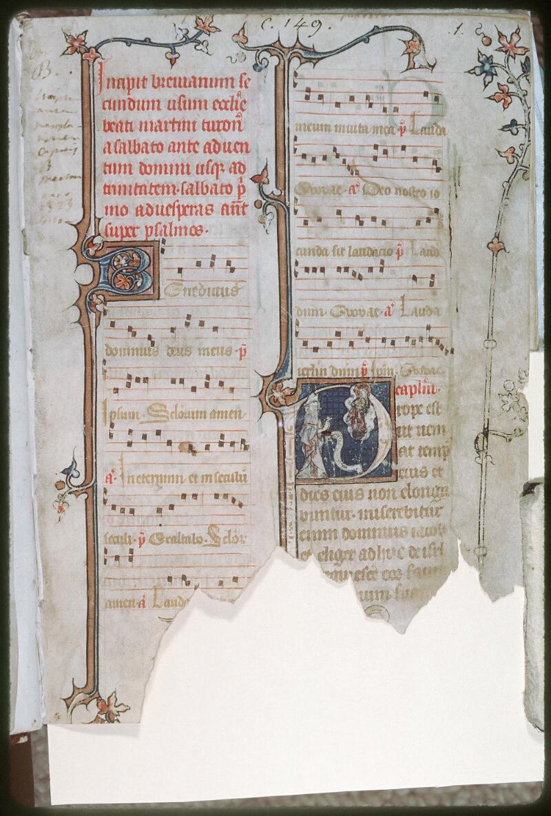 Tours, Bibl. mun., ms. 0149, f. 001 - vue 1