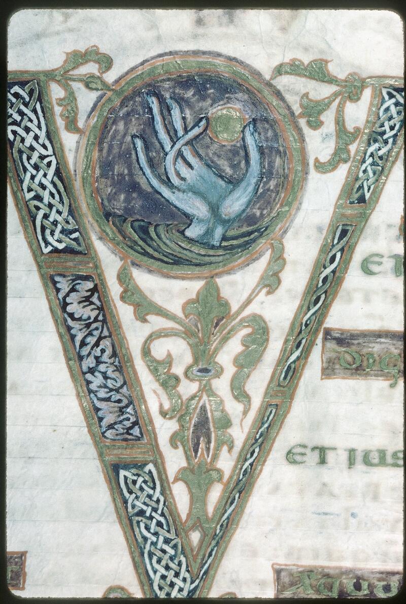 Tours, Bibl. mun., ms. 0184, f. 002 - vue 2