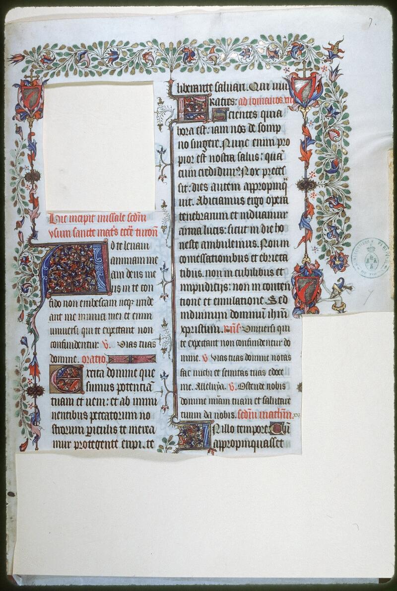 Tours, Bibl. mun., ms. 0185, f. 007 - vue 1