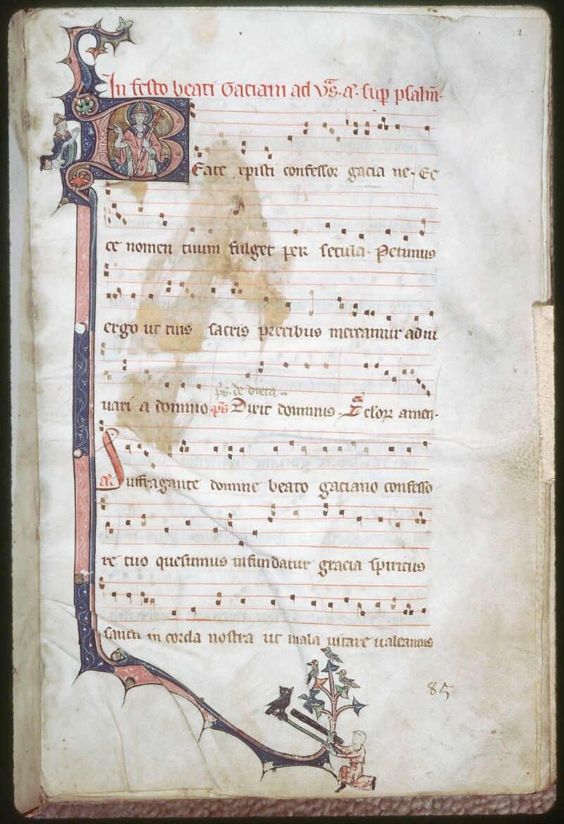 Tours, Bibl. mun., ms. 0212, f. 002 - vue 1