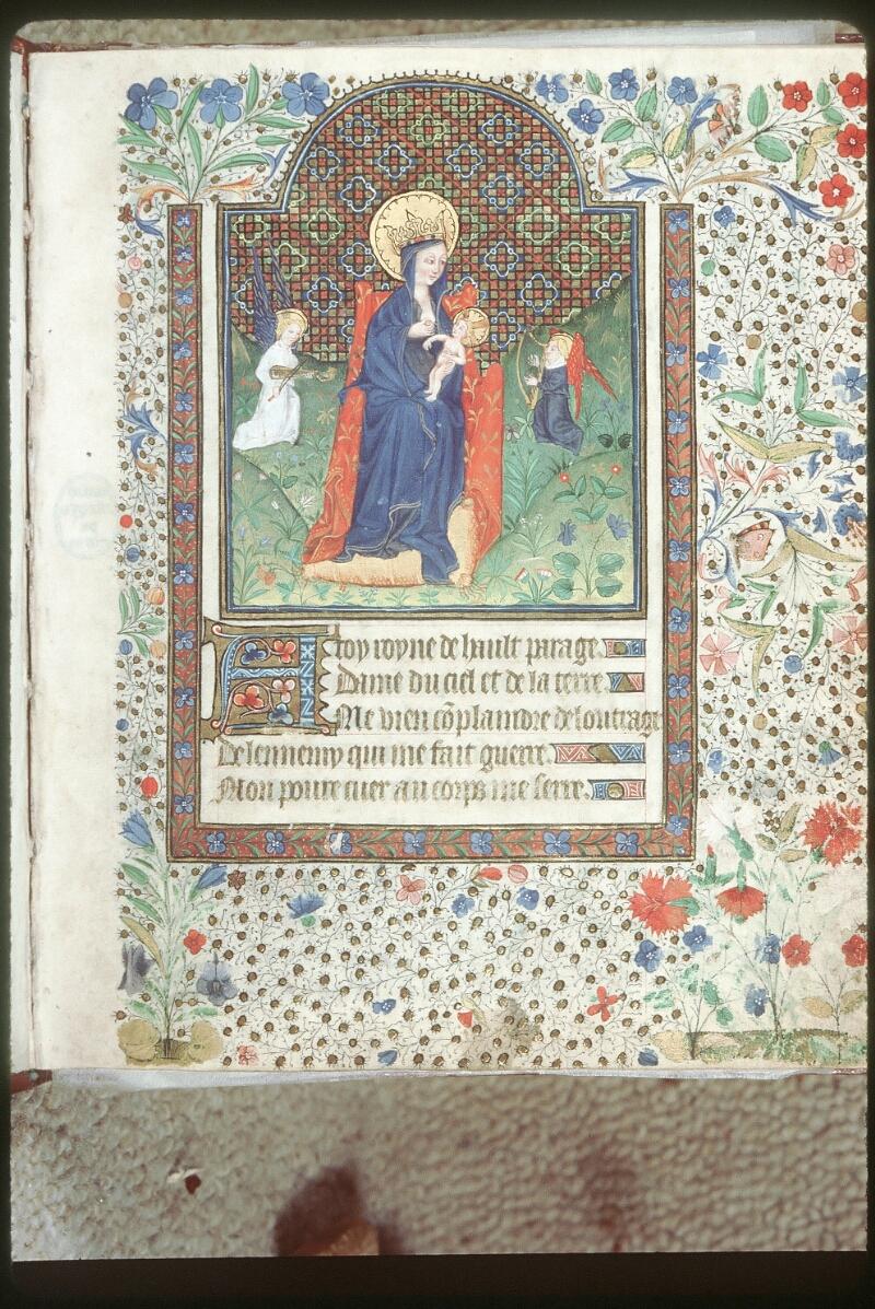 Tours, Bibl. mun., ms. 0217, f. 001 - vue 1