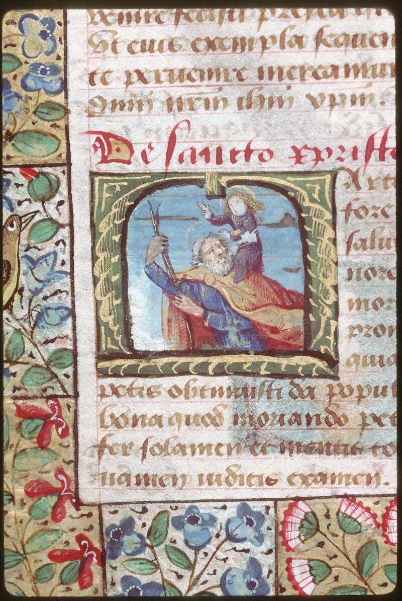 Tours, Bibl. mun., ms. 0229, f. 020v - vue 2