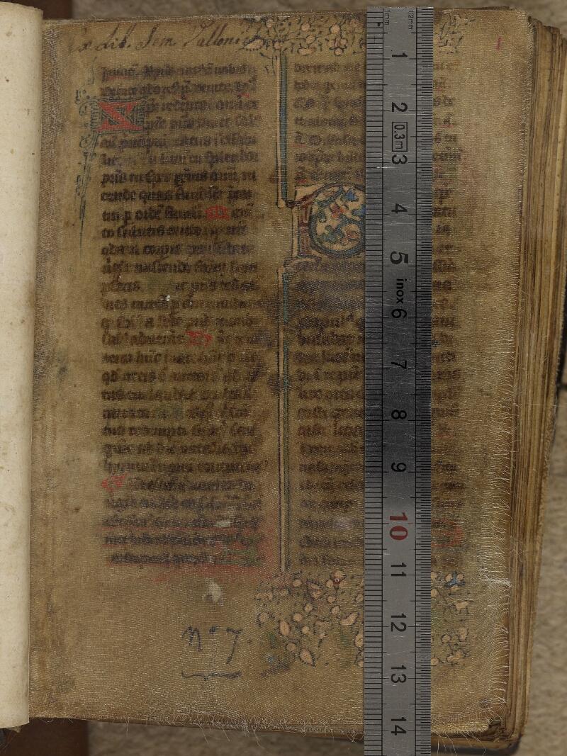 Valognes, Bibl. mun., ms. 0007, f. 001 - vue 1