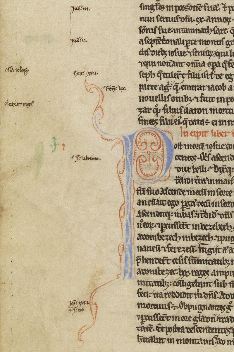 Valognes, Bibl. mun., ms. 0002, f. 047v - vue 2