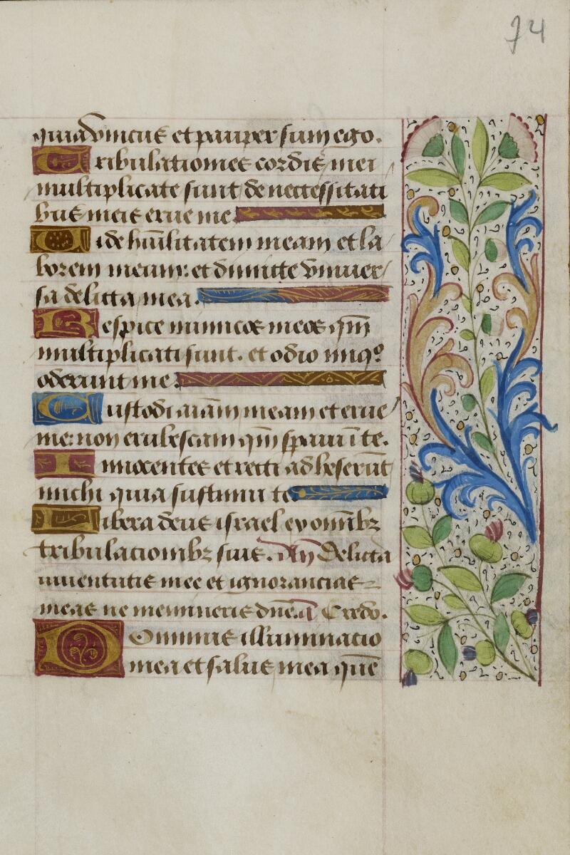 Vire, Bibl. mun., ms. A 0507, f. 074