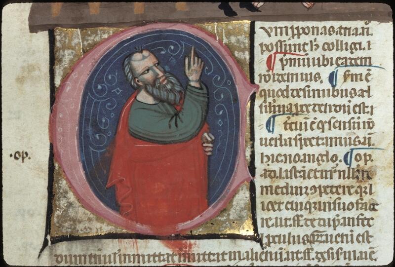 Lyon, Bibl. mun., ms. 0374, f. 258 - vue 3