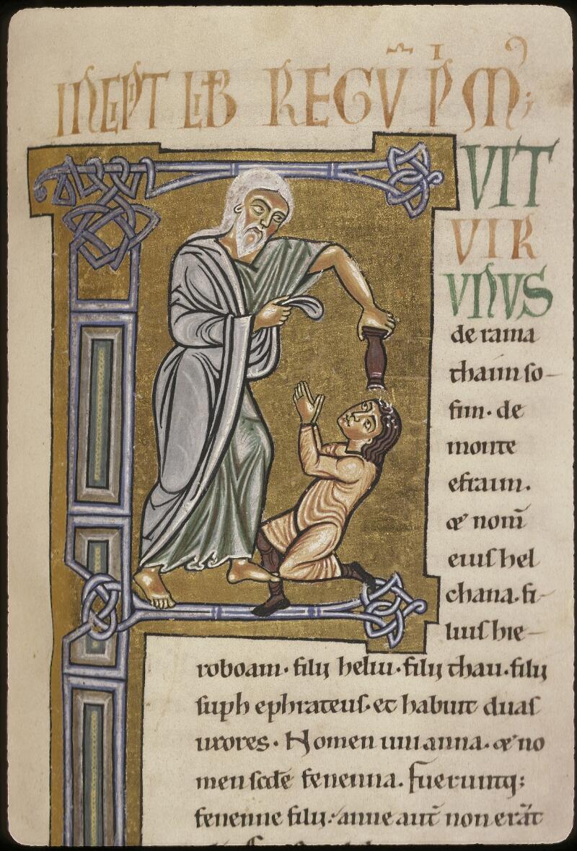 Lyon, Bibl. mun., ms. 0410, f. 105 - vue 2