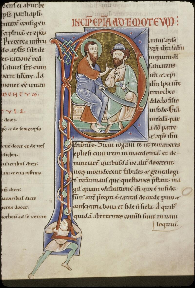 Lyon, Bibl. mun., ms. 0411, f. 209 - vue 1