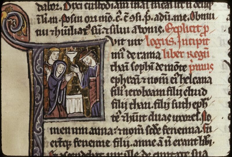 Lyon, Bibl. mun., ms. 0421, f. 094 - vue 2