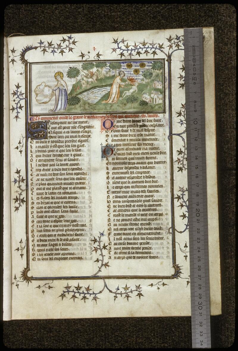 Lyon, Bibl. mun., ms. 0742, f. 004 - vue 1