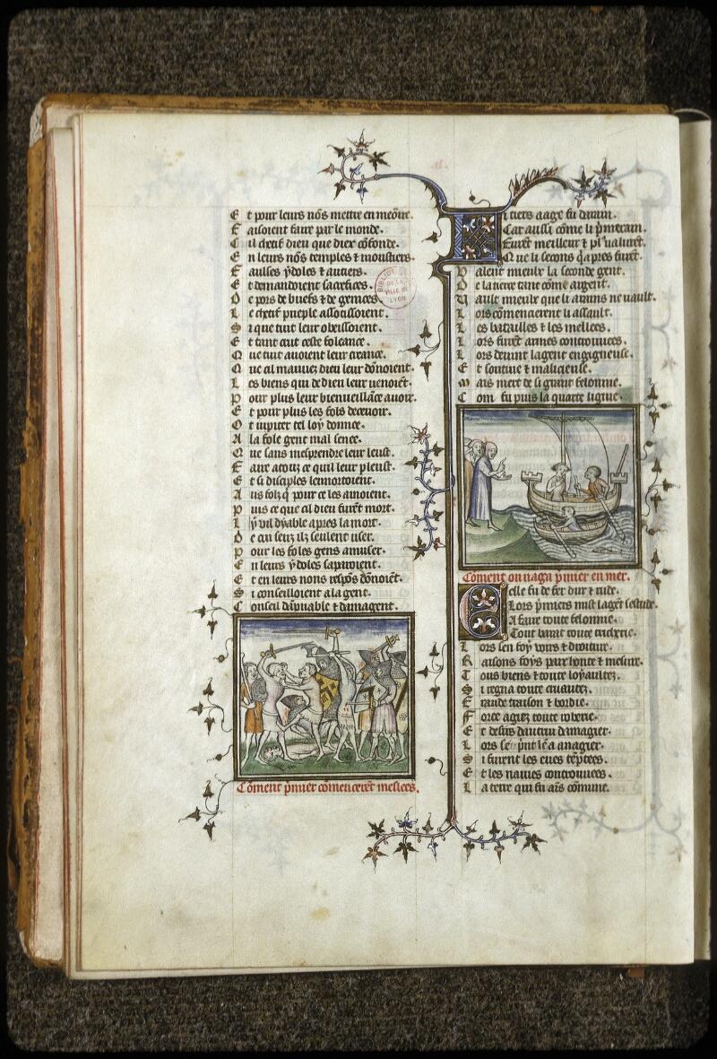 Lyon, Bibl. mun., ms. 0742, f. 008v - vue 1