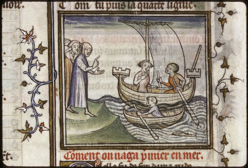 Lyon, Bibl. mun., ms. 0742, f. 008v - vue 3