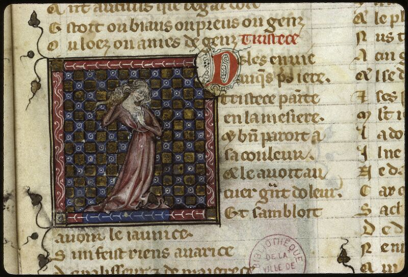 Lyon, Bibl. mun., ms. 0763, f. 003 - vue 1