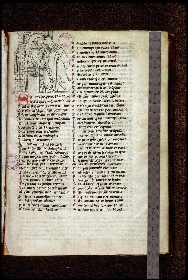 Lyon, Bibl. mun., ms. 0868, f. 001 - vue 1