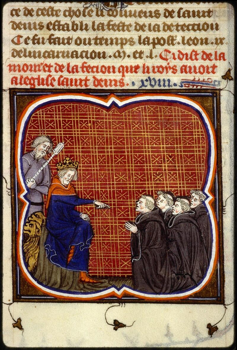 Lyon, Bibl. mun., ms. 0880, f. 248 - vue 2