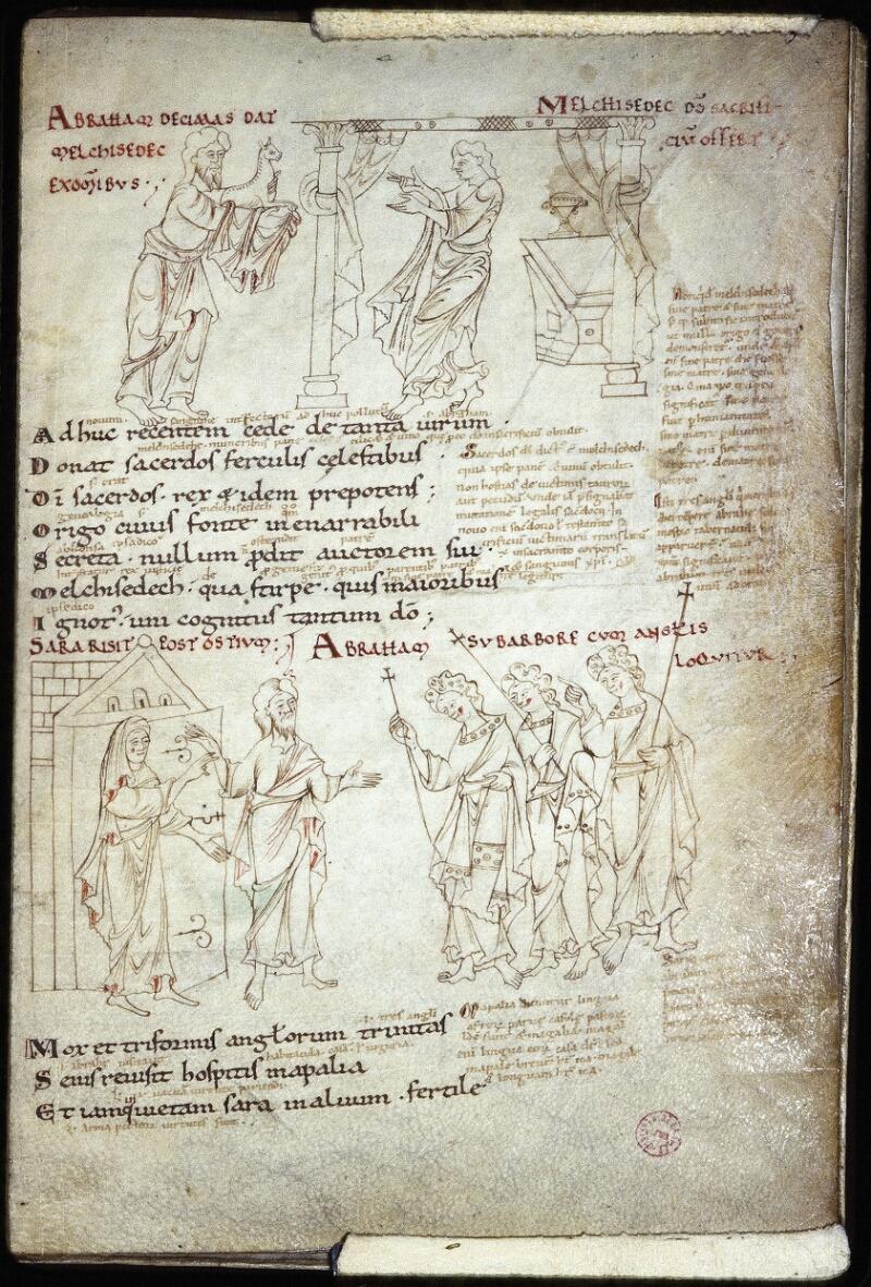 Lyon, Bibl. mun., ms. Palais des Arts 022, f. 005 - vue 1
