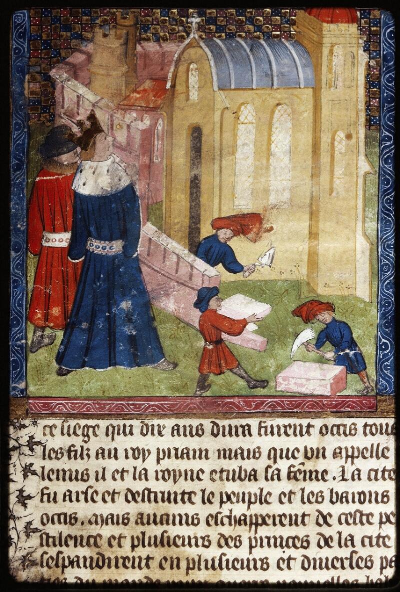 Lyon, Bibl. mun., ms. Palais des Arts 030, f. 003 - vue 5
