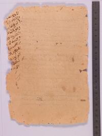 https://iiif.irht.cnrs.fr/iiif/Mali/Tombouctou/Bibliotheque_Mohamed_Tahar/Tombouctou_Bibliotheque_Mohamed_Tahar_MT0040/DEPOT/Bibliotheque_Mohamed_Tahar_MT0040_0001/full/200,/0/default.jpg