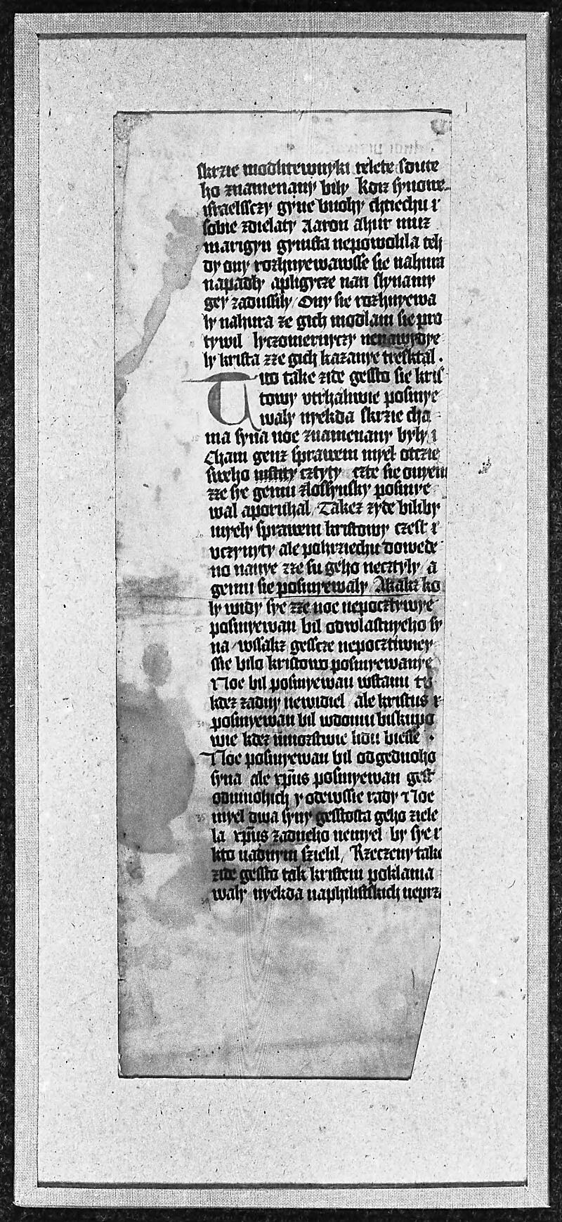 Prague, Musée nat., Bibl., 1. A. c. 075, 1 - vue 4
