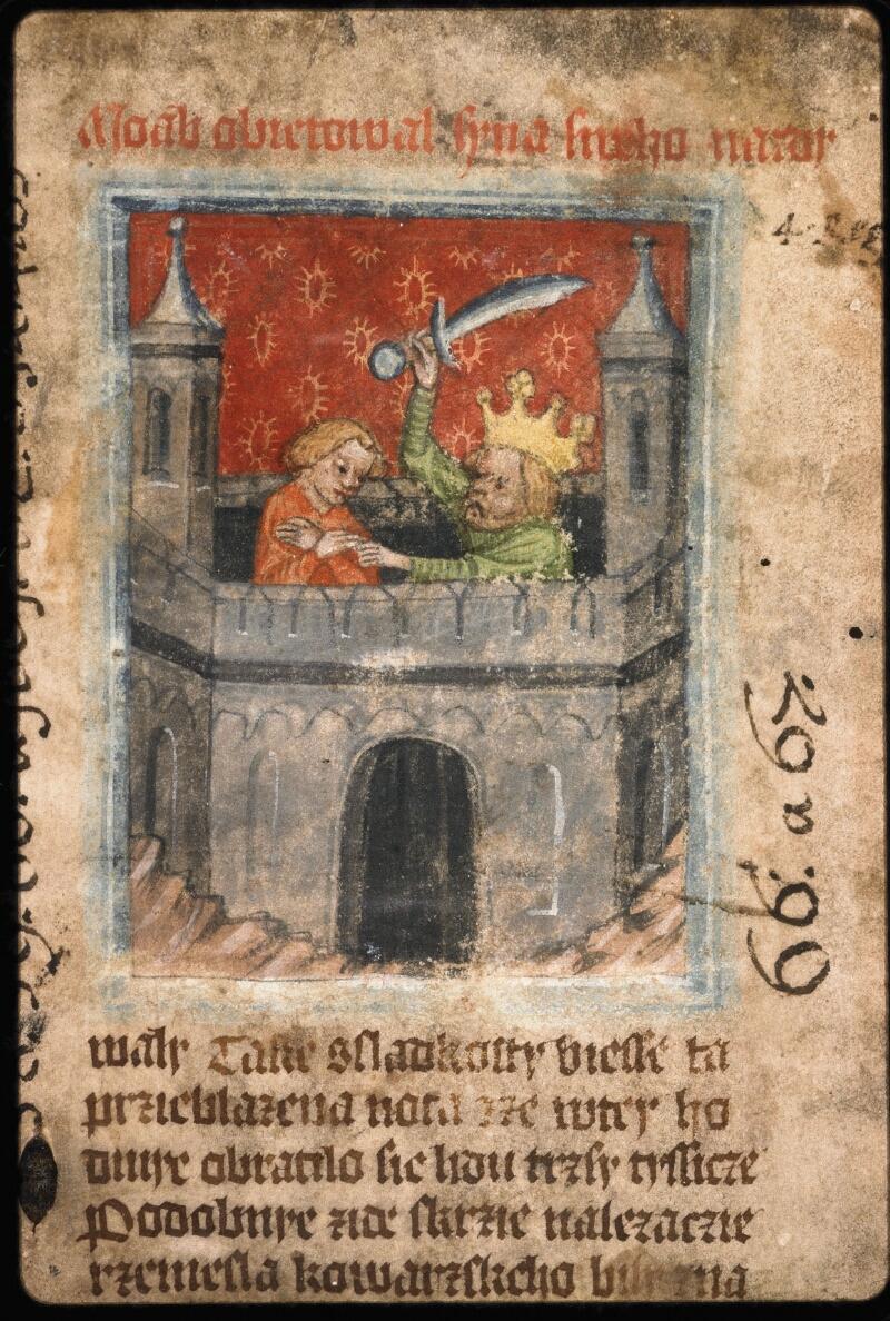 Prague, Musée nat., Bibl., 1. A. c. 075, 2 - vue 8