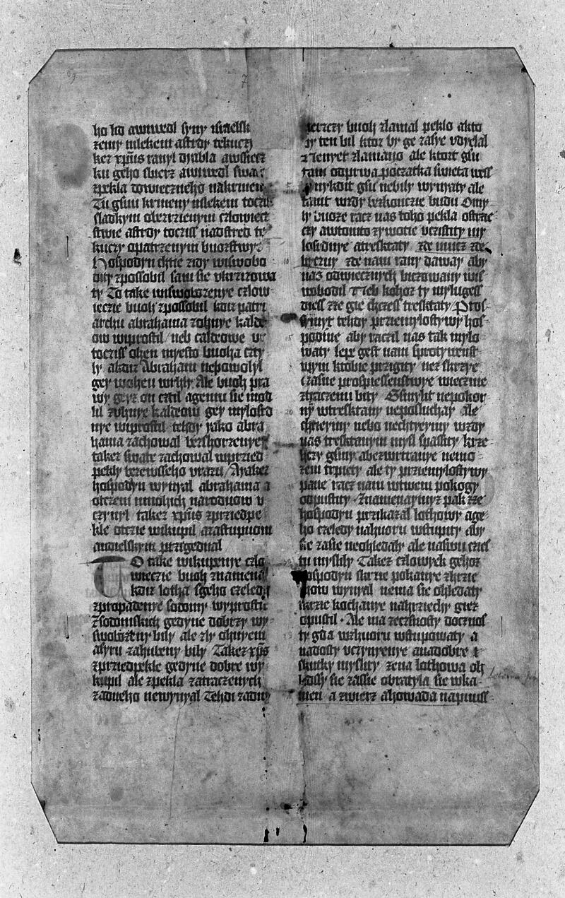 Prague, Musée nat., Bibl., 1. A. c. 075, 3 - vue 5