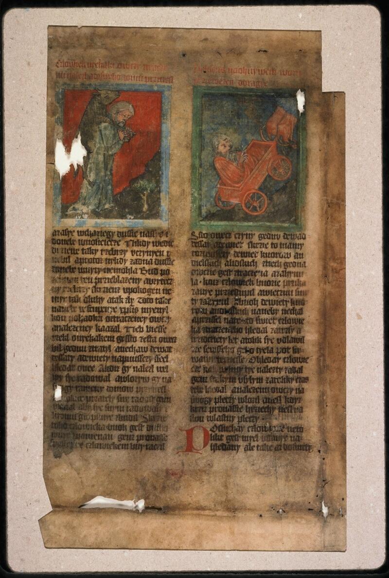 Prague, Musée nat., Bibl., 1. A. c. 075, 5 - vue 4