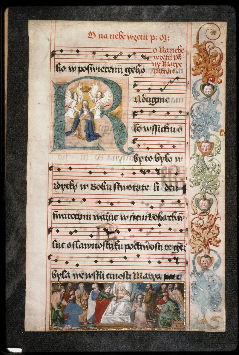 Prague, Musée nat., Bibl., 1. A. c. 086, 1 - vue 2