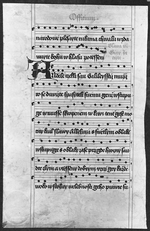 Prague, Musée nat., Bibl., 1. A. c. 086, 2 - vue 6