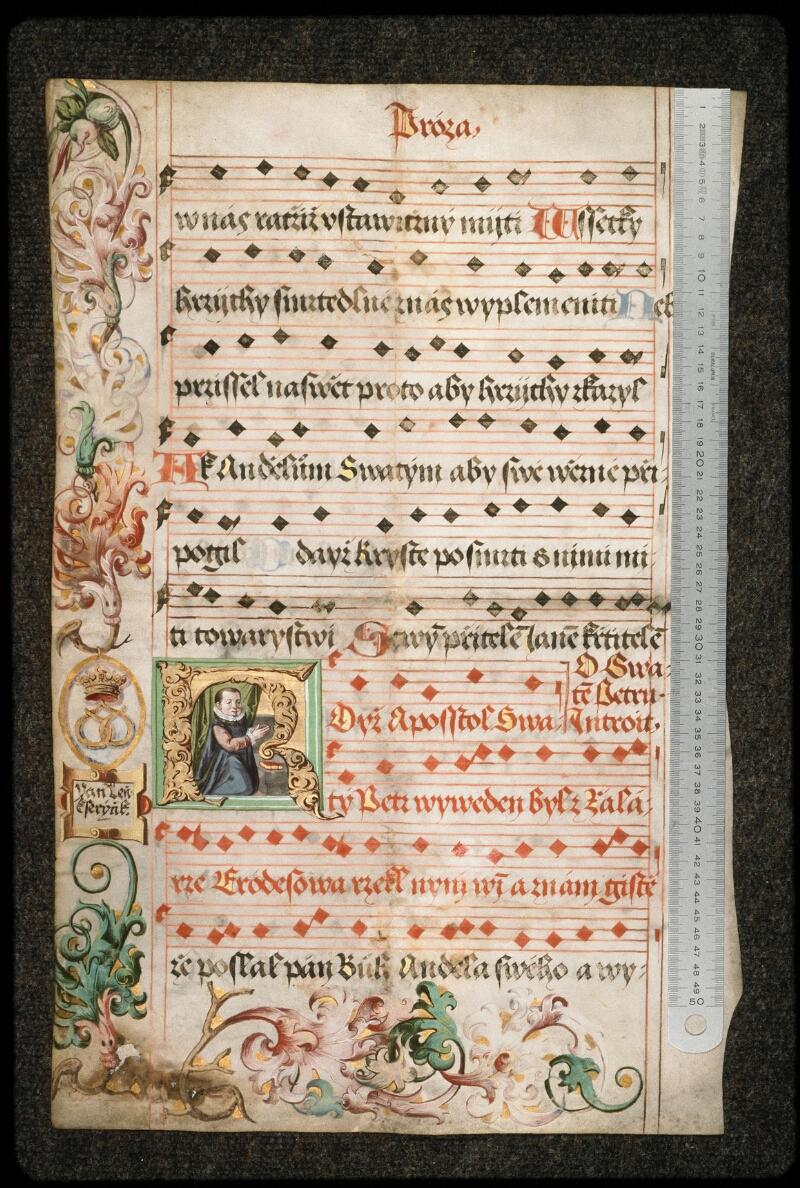 Prague, Musée nat., Bibl., 1. A. e. 112, 1 - vue 1