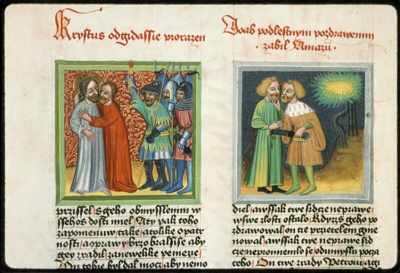 Prague, Musée nat., Bibl., III. B. 10, f. 021v