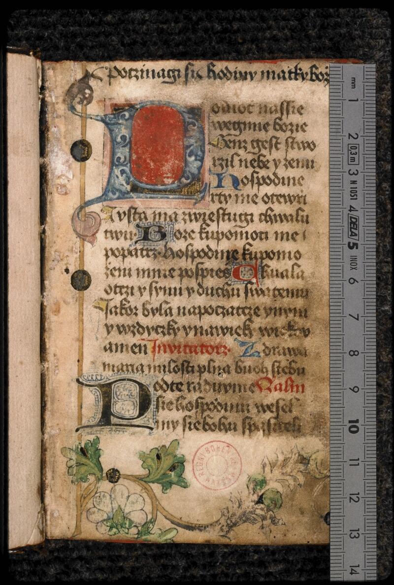 Prague, Musée nat., Bibl., III. H. 36, f. 001 - vue 1