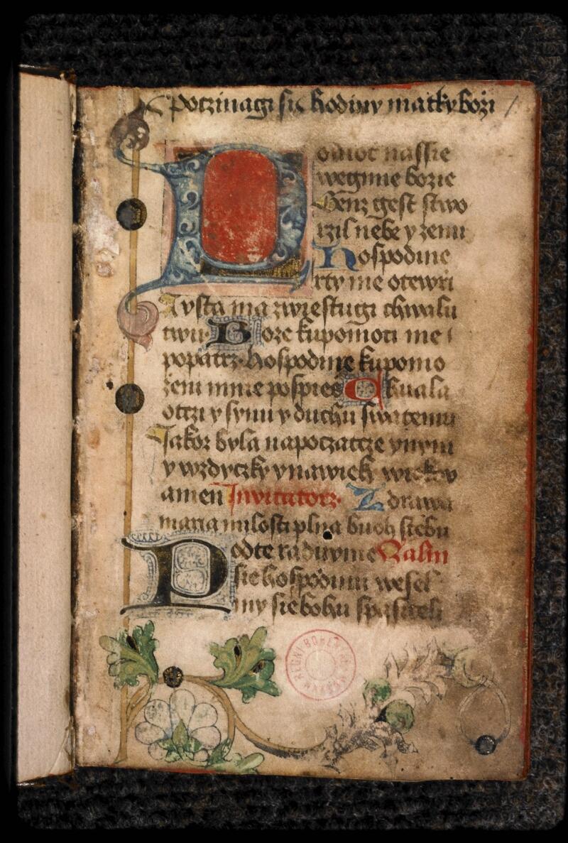 Prague, Musée nat., Bibl., III. H. 36, f. 001 - vue 2