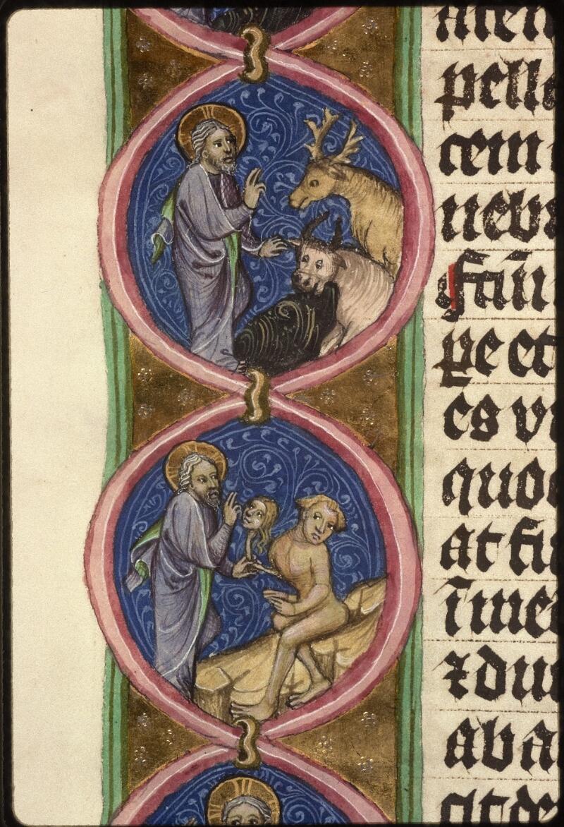 Prague, Musée nat., Bibl., XIII. A. 08, f. 008 - vue 4
