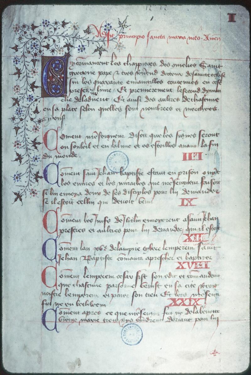 Tours, Bibl. mun., ms. 0312, f. 001