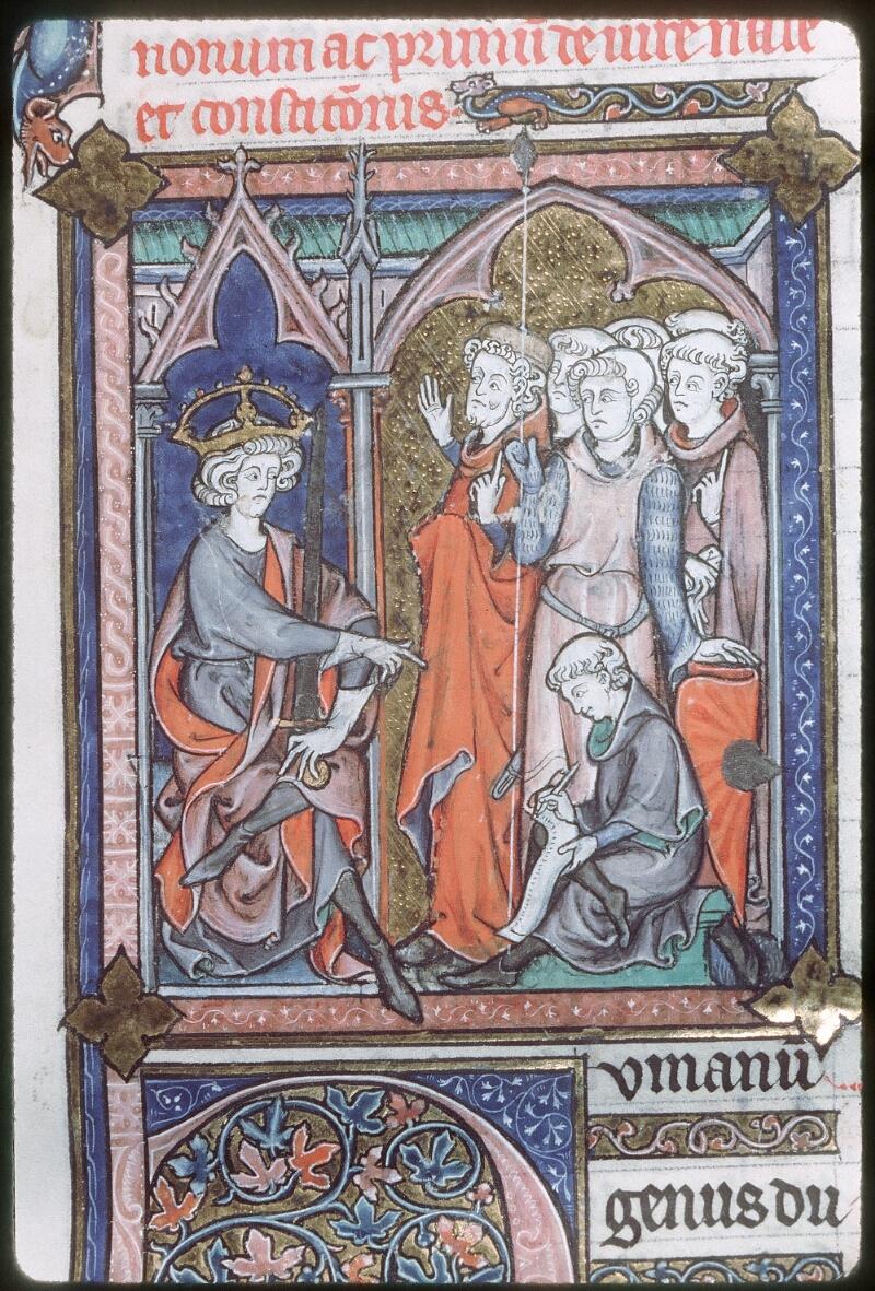 Tours, Bibl. mun., ms. 0558, f. 001 - vue 3