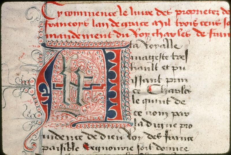 Tours, Bibl. mun., ms. 0703, f. 005 - vue 6