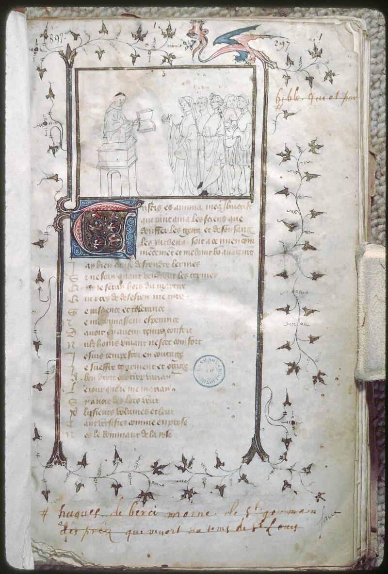 Tours, Bibl. mun., ms. 0897, f. 001 - vue 1