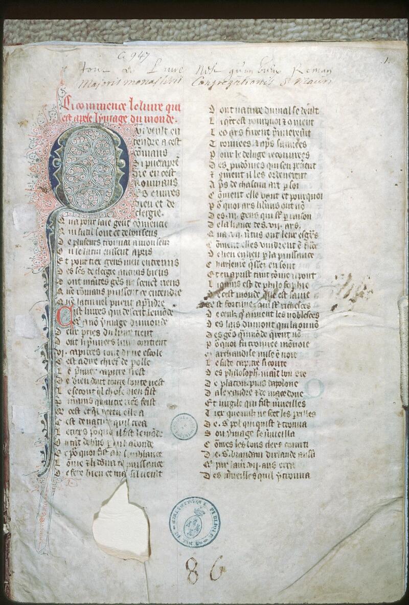 Tours, Bibl. mun., ms. 0947, f. 001