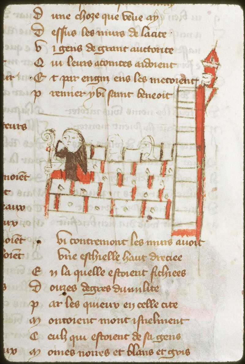 Tours, Bibl. mun., ms. 0950, f. 002