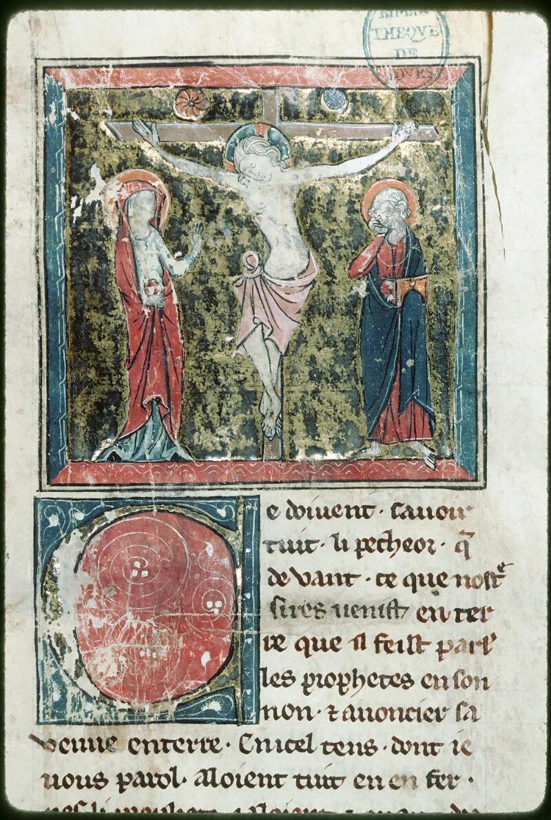 Tours, Bibl. mun., ms. 0951, f. 159 - vue 2
