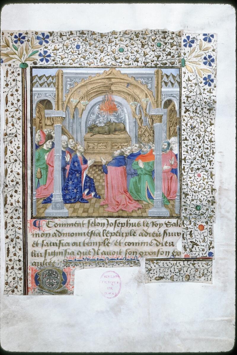 Tours, Bibl. mun., ms. 1850, f. 004 - vue 1