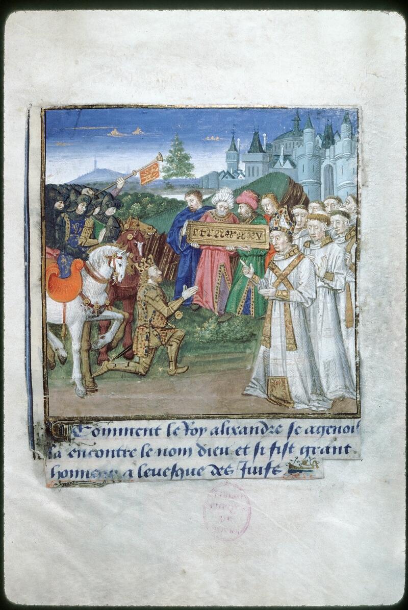 Tours, Bibl. mun., ms. 1850, f. 005 - vue 1