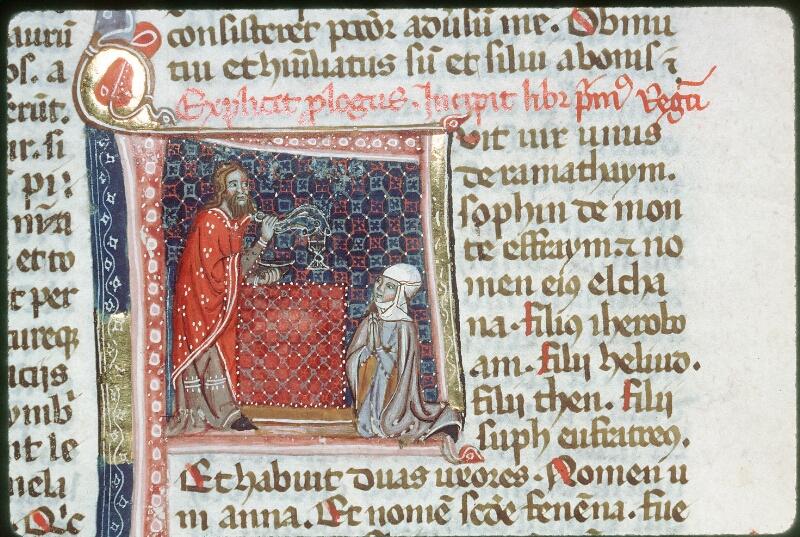 Tours, Bibl. mun., ms. 0008, f. 112v - vue 1