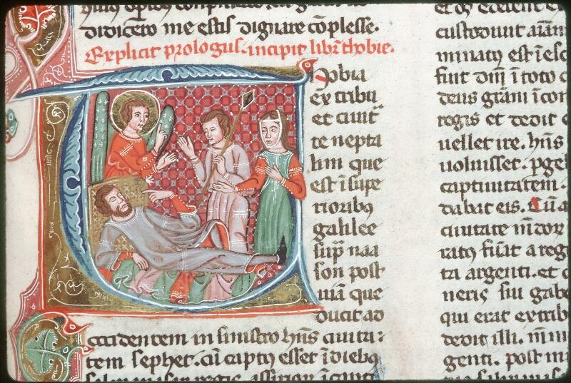 Tours, Bibl. mun., ms. 0008, f. 227