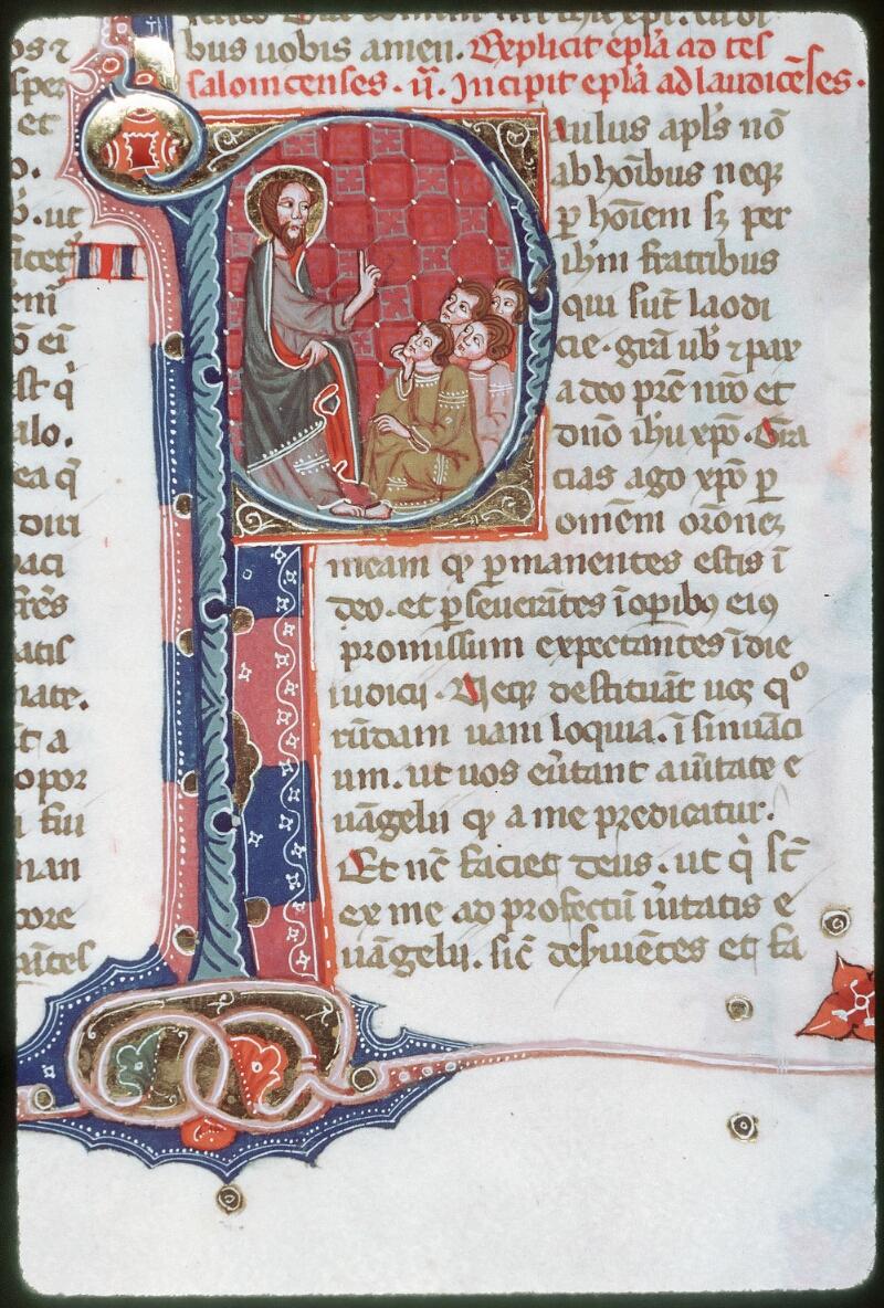 Tours, Bibl. mun., ms. 0008, f. 542