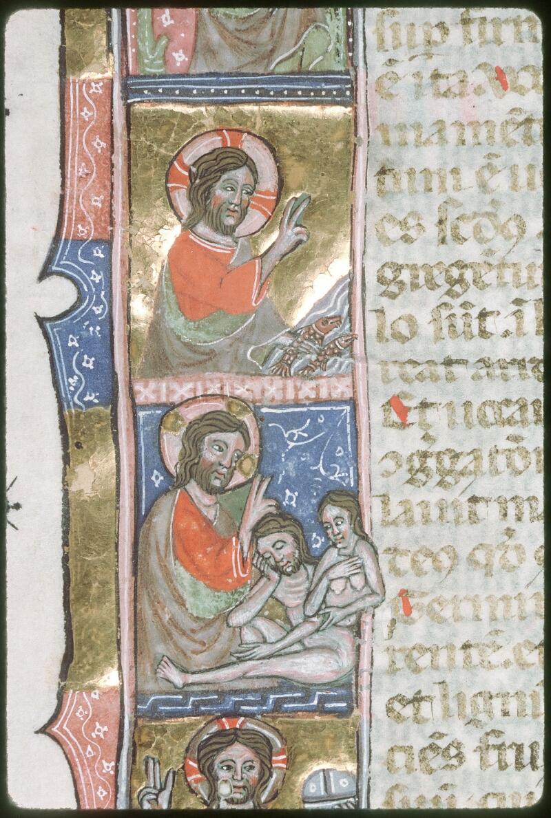 Tours, Bibl. mun., ms. 0008, f. 001 - vue 4