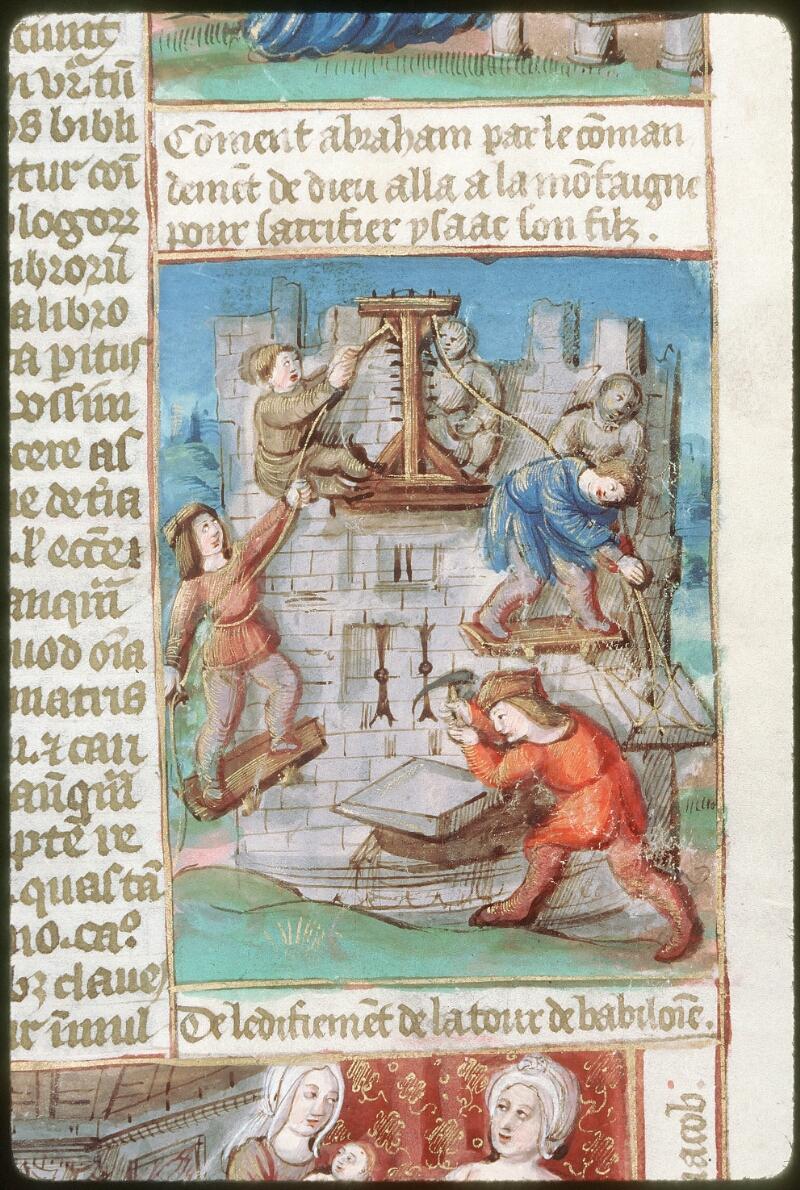 Tours, Bibl. mun., ms. 0052, f. 002 - vue 5